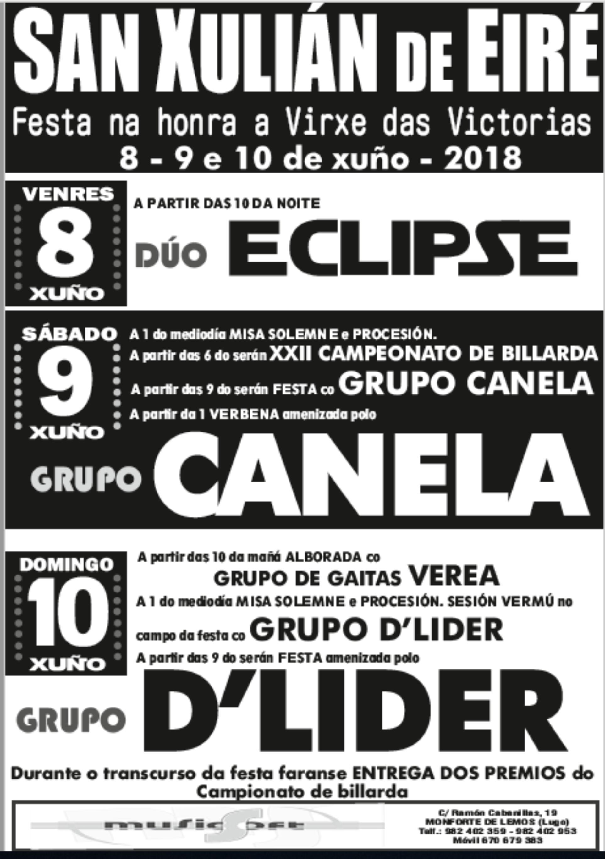 CARTEL FIESTAS SAN XULIAN DE EIRE 2018