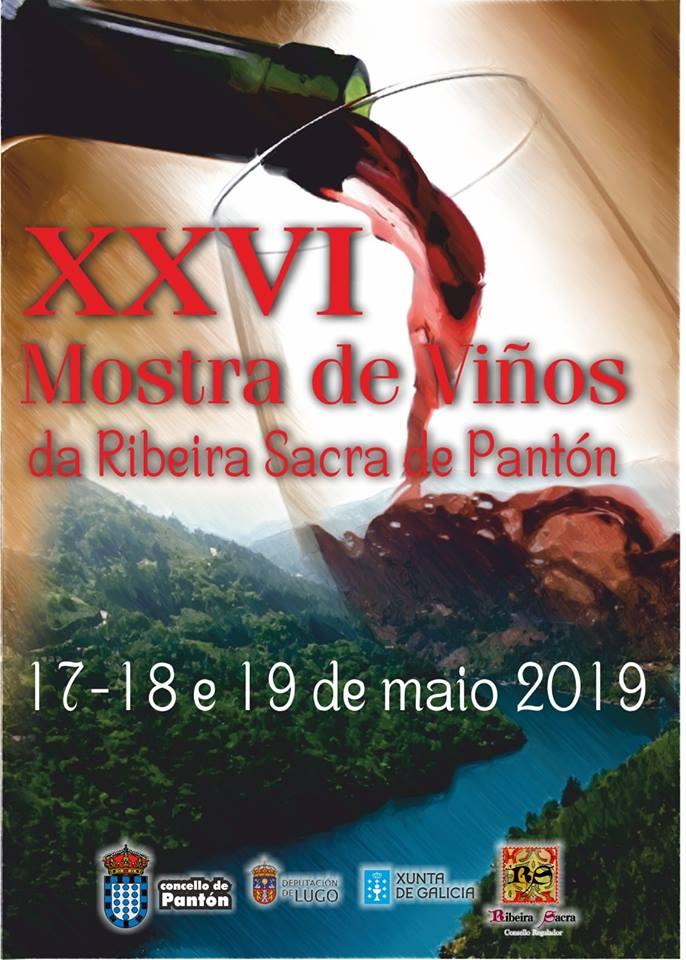 FEIRA DO VIÑO RIBEIRA SACRA PANTÓN - MUSICSOFT - CARTEL 2019